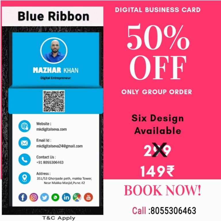 MK DIGITAL SEVA digital business card OFFER