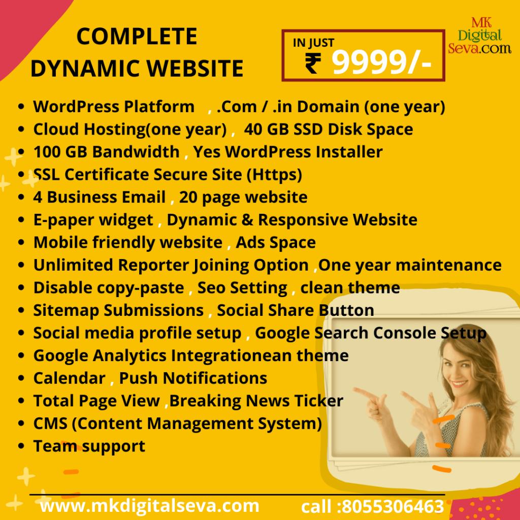 low-cost-news-portal-design-9999-rs_ (1)