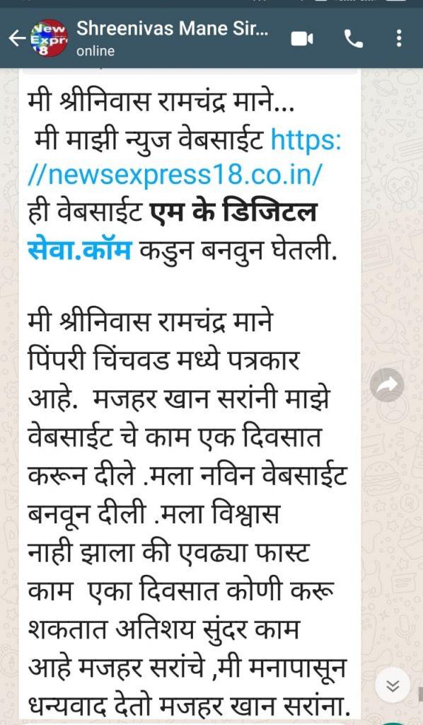 WhatsApp Image 2021-07-10 at 11.56.24 AM