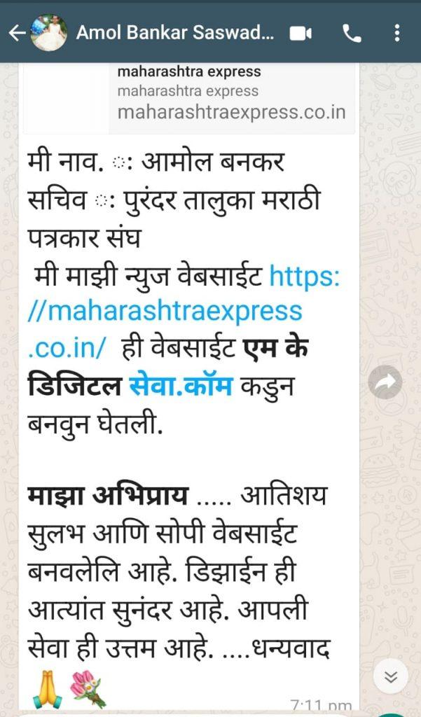 WhatsApp Image 2021-07-10 at 11.58.12 AM